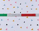 """Сатин ткань """"Разносторонние треугольники"""" терракотовые, горчичные, серые на белом фоне № 2629с, фото 2"""
