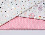 """Сатин ткань """"Разносторонние треугольники"""" терракотовые, горчичные, серые на белом фоне № 2629с, фото 3"""