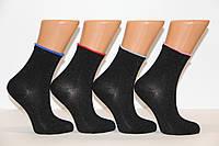Женские носки высокие  люрекс с цветной резинкой ZG