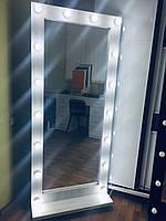 Гримерное зеркало 1800/800 мм, зеркало визажиста,зеркало с лампочками.