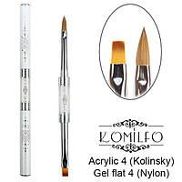 Komilfo Пензель Double Acrylic 4 (Kolinsky)/Gel flat 4 (Nylon)