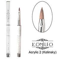 Komilfo Пензель Acrylic 2 (Kolinsky)