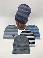 Детские демисезонные вязаные шапки для мальчиков оптом, р.48-50, ANPA (m136), фото 1