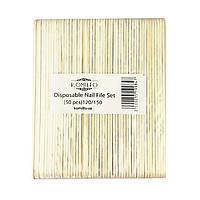 Komilfo Набір одноразових пилок, 50 шт (120/150 гріт)