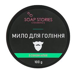 Мыло для бритья   с соком Алое