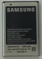 Аккумуляторная батарея Samsung LC11 US Cellular оригинал