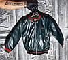 Курточка детская Gucci