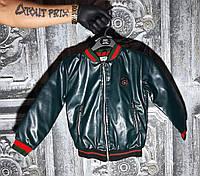 Курточка детская Gucci, фото 1