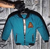 Курточка детская с рисунком сзади