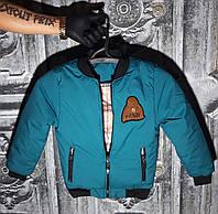 Курточка дитяча з малюнком ззаду, фото 1