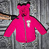 Курточка детская с ушками для девочек, розовая