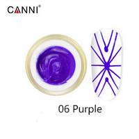 Canni 3D Embossing gel Гель-павутинка №6 (фіолетовий), 8 мл