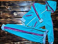 Спортивний костюм дитячий FILA, фото 1