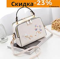 Женская стильная сумка с вышивкой (много цветов)