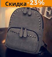 Рюкзак в городском стиле женский серый (есть черный)