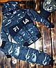 Спортивный костюм детский камуфляжный FILA