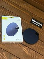 Беспроводное зарядное устройство Baseus Digital LED Display Wireless Charger Blue