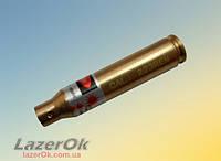 Лазерный патрон калибр .223Rem - латунь