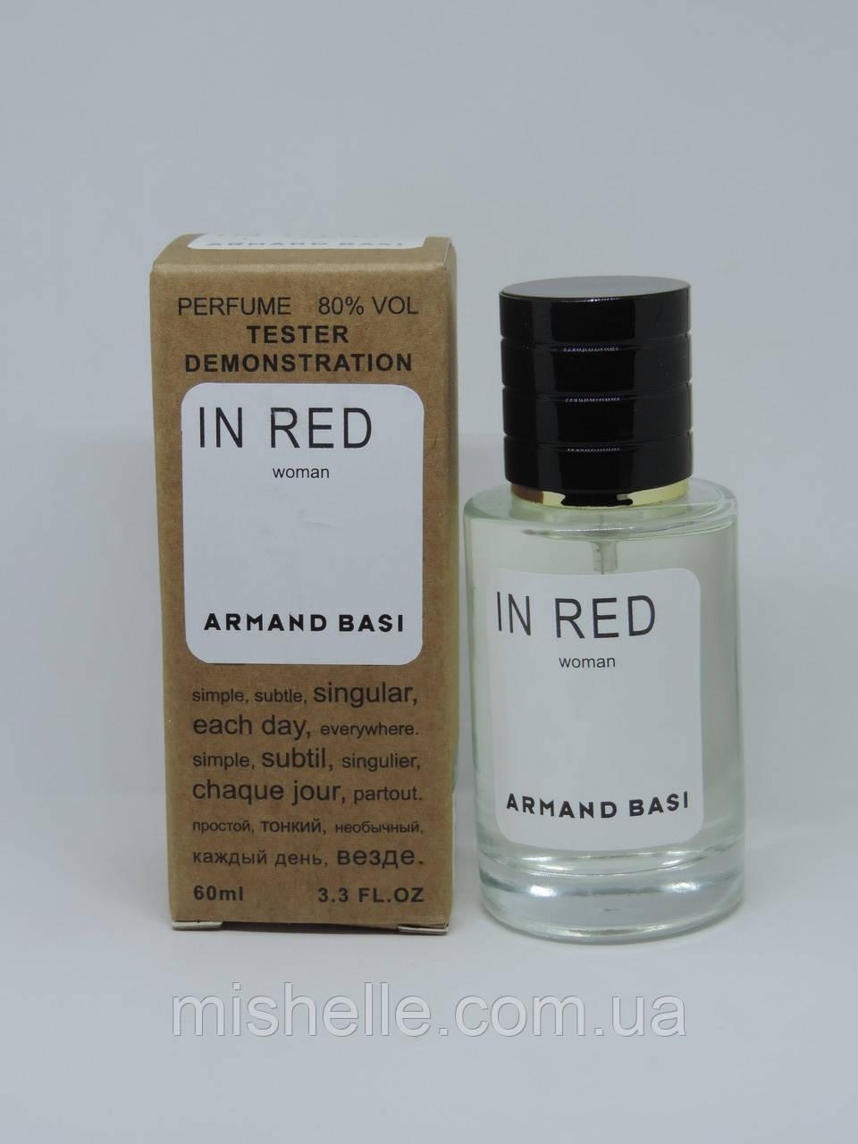 Тестер Armand Basi In Red (Арманд Баси Ин Ред 60мл)