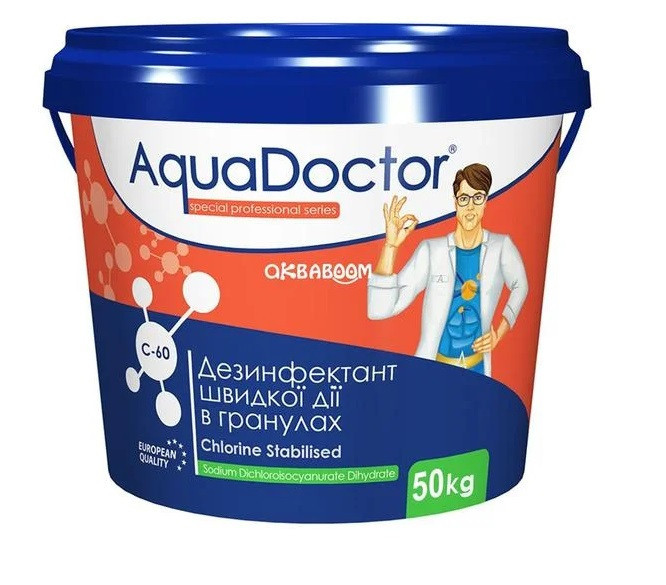 Средство 3 в 1 по уходу за водой длительного действия таб. 200 грамм AquaDoctor MC-T (50кг)