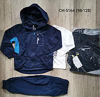 Трикотажный костюм - тройка для мальчиков S&D, 98-128 рр. Артикул: CH5164