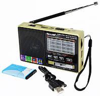 """Радиоприемник с MP3 плеером, Golon RX-2277 цвет """"Золото"""" от флешки c USB + Micro SD и аккумулятором , Радиоприемники, рации, микрофоны и радиосистемы"""
