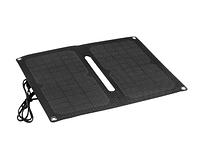 Солнечная панель складная водонепроницаемая Sumyk