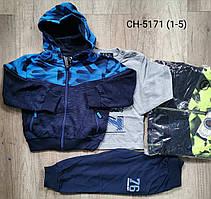 Трикотажный костюм - тройка для мальчиков S&D, 1-5 лет. Артикул: CH5171
