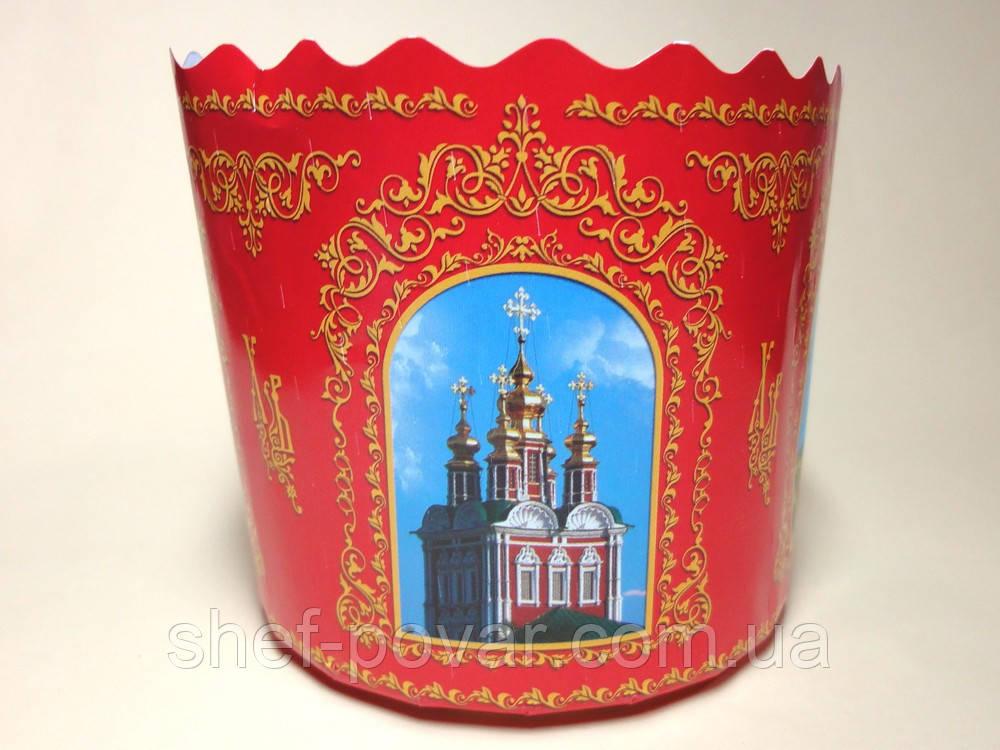 """Форма пасхальная D70 белая """"Церковь красная"""""""