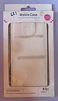 Чехол-книжка вертикальный для телефона Nokia N701 (белый)