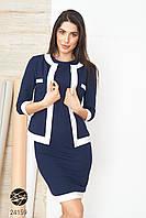 Женский комплект из платья и жакета темно-синего цвета с белой отделкой. Модель 24159. Размеры 42-56