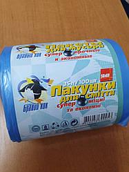 Мусорный пакет 35л/100 шт суперпрочные 50*60 см