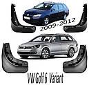 Брызговики MGC Volkswagen GOLF 6 универсал Variant Combi 2009-2012 г.в. комплект 4 шт 5C6075111, 1K9075101, фото 3