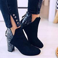 Модные молодежные демисезонные ботинки, фото 1