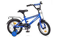 Велосипед 14д. T1473 PROF1  Forward Дополнительные колеса. Синий