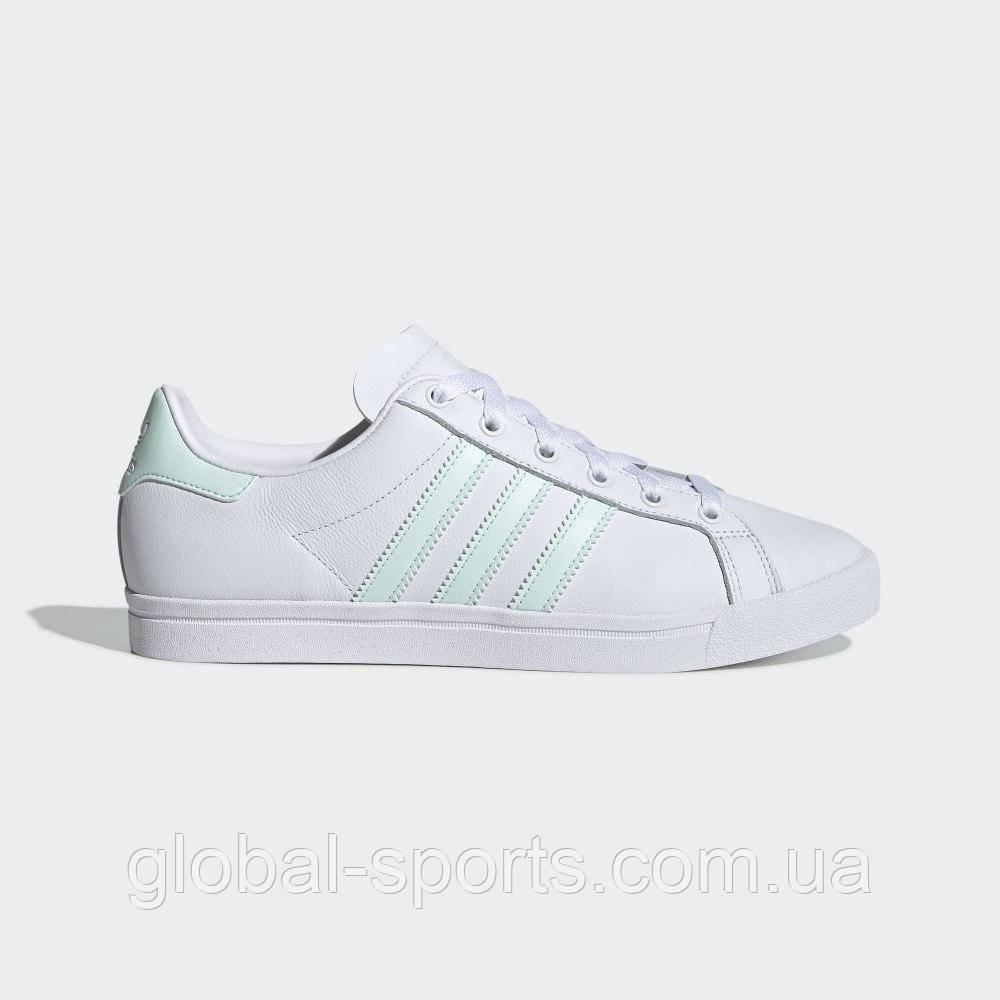 Женские кроссовки Adidas Originals Coast Star W(Артикул:EE8911)