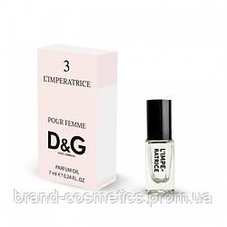 Парфюмерная вода для женщин Dolce&Gabbana 3 L`Imperatric, 7 мл
