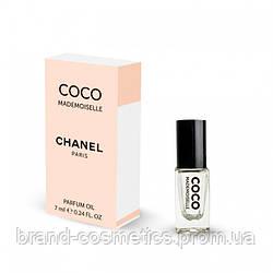 Парфюмерная вода для женщин Chanel Coco Mademoiselle, 7 мл