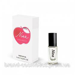 Парфюмерная вода для женщин Nina Ricci Nina Red Apple, 7 мл