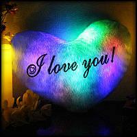 """Светящиеся мягкая, плюшевая подушка   """"I LOVE YOU"""" - Подарок на 8 марта"""