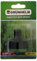 """Адаптер для крану 3/4""""-1"""" Grunhelm (GR-4303)"""
