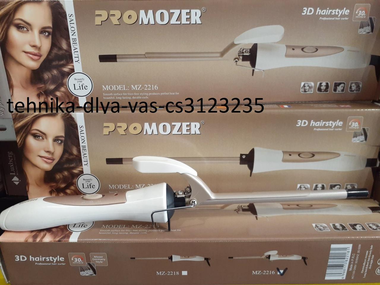 Афро плойка для Волосся Pro Mozer MZ 2216 am