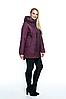 Демисезонная женская куртка с капюшоном размеры 50-66, фото 4