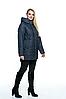 Демисезонная женская куртка с капюшоном размеры 50-66, фото 8