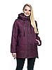 Демисезонная женская куртка с капюшоном размеры 50-66, фото 5