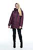 Демисезонная женская куртка с капюшоном размеры 50-66, фото 3