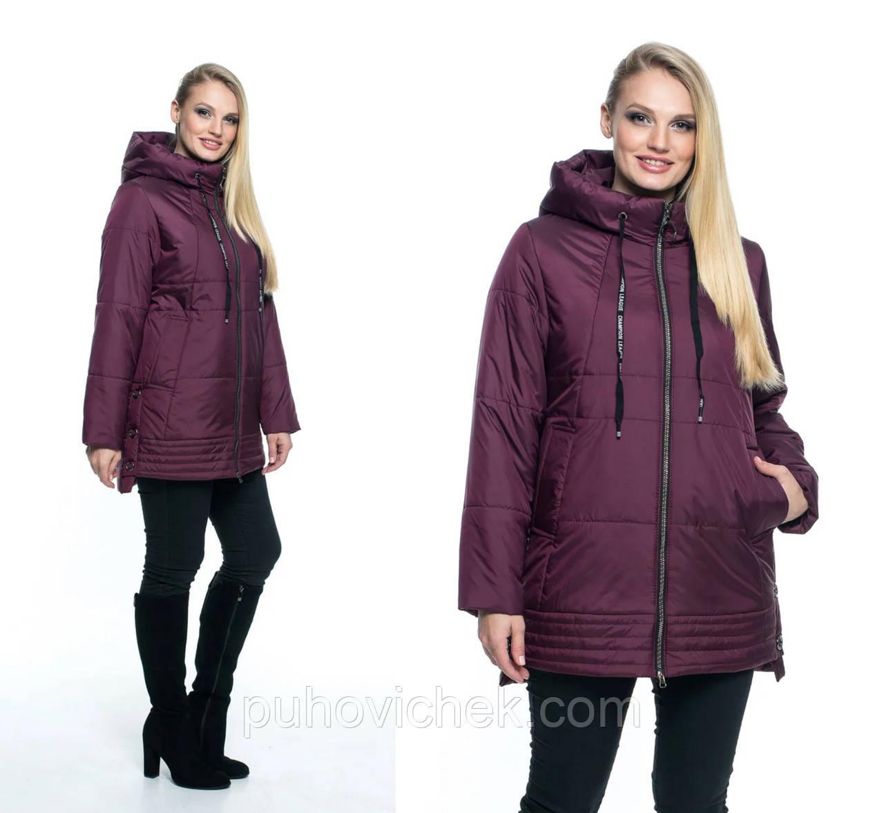 Демисезонная женская куртка с капюшоном размеры 50-66