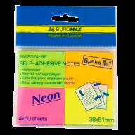 Блок для заметок  неон 38*51 50л(4*50л) цветные неон  BUROMAX BM.2314-98