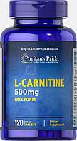 L-Карнитин Puritan's Pride L-Carnitine 500 mg (120 caplets )