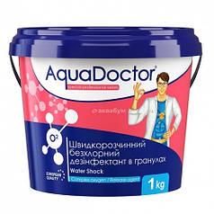 Активный кислород в гранулах Aquadoctor O2 (1 кг)
